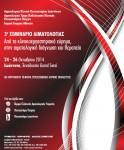 afisab24-10-2014