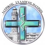 Logotypoispatras