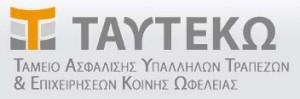 TAYTEKO
