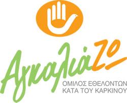 aggaliazw logo