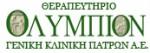 Ολύμπιον Θεραπευτήριο