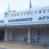 Γενικό Νοσοκομείο Αιγίου – Προκήρυξη θέσεων ΕΣΥ