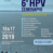 6ο HPV ΣΕΜΙΝΑΡΙΟ, Θεσσαλονίκη 16-17 Φεβρουαρίου 2019